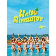 [지관통+포스터]APRIL(에이프릴) - HELLO SUMMER [SUMMER DAY VER] [썸머 스페셜 앨범]*