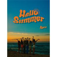 [지관통+포스터]APRIL(에이프릴) - HELLO SUMMER [SUMMER NIGHT VER] [썸머 스페셜 앨범]*