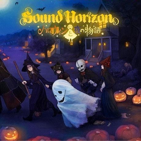 헬로윈과 밤의 이야기 [ハロウィンと夜の物語] [CD+DVD] [초회한정 수입반]
