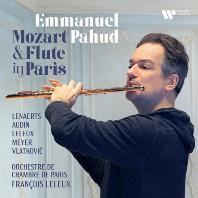 MOZART & FLUTE IN PARIS/ FRANCOIS LELEUX [모차르트와 파리의 플루트 작품 - 엠마누엘 파후드]