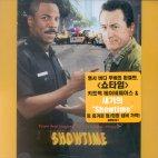 Showtime (쇼타임) [CD] [수입]  - O.S.T