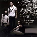 STORY [5집]
