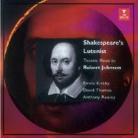SHAKESPEARE'S LUTENIST: THEATRE MUSIC/ EMMA KIRKBY [로버트 존슨: 셰익스피어의 류트 연주자]
