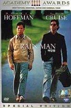 레인맨 [RAIN MAN]