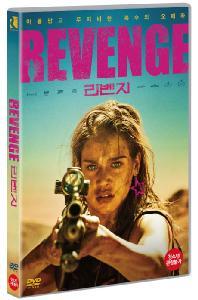리벤지 [REVENGE]
