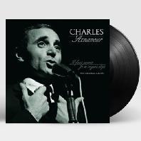 IL FAUT SAVOIR & JE M`VOYIAS DEJA [TWO ORIGINAL ALBUMS] [180G LP]