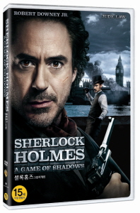 셜록 홈즈: 그림자 게임 [SHERLOCK HOLMES: A GAME OF SHADOWS] 새상품 입니다.