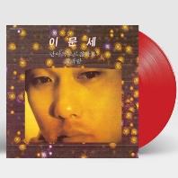 3집 [180G RED LP]