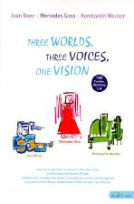 THREE WORLD, THREE VOICES, ONE VISION [메르세데스 소사: 1988년 독일 실황]