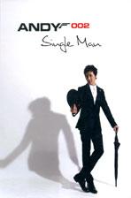 SINGLE MAN [2집]
