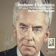 9 SYMPHONIES, PIANO CONCERTOS NOS.3 & 5/ ALEXIS WEISSENBERG, HERBERT VON KARAJAN [베토벤: 교향곡 전집 & 피아노 협주곡 - 카라얀] [한정반]