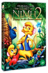마우스 패밀리의 비밀 2: 티미 구조단 [THE SECRET OF NIMH 2: TIMMY TO THE RESCUE]