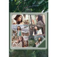 RAINBOW [미니 5집] [리패키지] [키노앨범]