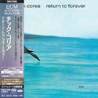 RETURN TO FOREVER [SACD HYBRID] [TOWER RECORDS JAPAN LIMITED]