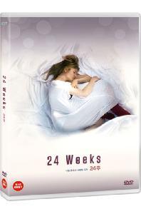 24주 [24 WEEKS]