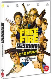 프리 파이어 [FREE FIRE]