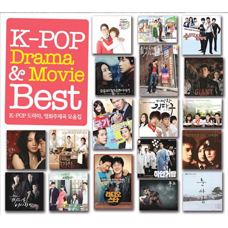 VARIOUS - K-POP DRAMA & MOVIE BEST [K-POP 드라마 영화 주제곡 모음집]