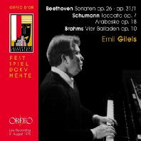 PIANO WORKS/ EMIL GILELS