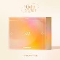 LIGHT A WISH [싱글 2집] [WISH VER]
