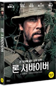 론 서바이버 [LONE SURVIVOR] [1disc]
