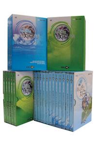 EBS 하나뿐인 지구 4종 시리즈 [12VCD+15<!HS>DVD<!HE>] [환경 스페셜]