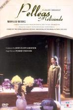 드뷔시: 펠리아스와 멜리장드 [DEBUSSY PELLEAS ET MELISANDE/ GARDINER] [09년 2월 클래식 절판행사]