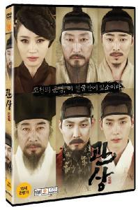 관상 [보급판] [15년 2월 케이디미디어 DVD 프로모션]