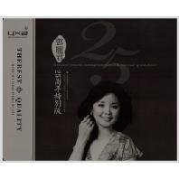 TERESA TENG(등려군) - GENERATION: IMMORTAL STUNNING MASTERPIECE [25TH ANNIVERSARY SPECIAL EDITION] [스틸케이스]