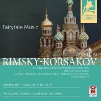 FAIRYTALE MUSIC/ STANISLAV GORKOVENKO [림스키 코르사코프: 세헤라자데, 황금수탉 모음곡]