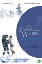 THE SNOW WALKER [스노우 워커] [아웃케이스 포함 초회판]