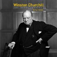 WINSTON CHURCHILL: THE GREAT SPEECHES [윈스턴 처칠: 위대한 명연설] [오디오북]
