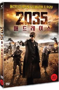 2035 매드 레이스 [THE FORBIDDEN DIMENSIONS]
