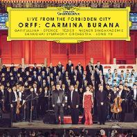 CARMINA BURANA & PIANO CONCERTO NO.2/ DANIIL TRIFONOV, LONG YU [오르프: 카르미나 부라나 & 라흐마니노프: 피아노 협주곡 2번] [2018 DG 120주년 기념 중국공연]