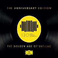 DG120 셸락 시대의 황금기