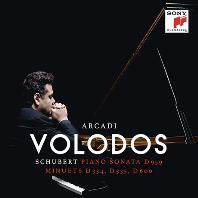 FRANZ SCHUBERT - PIANO SONATA D959 & MINUETS/ ARCADI VOLODOS [슈베르트: 소나타 & 미뉴엣 - 아르카디 볼로도스]