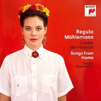 SONGS FROM HOME/ TATIANA KORSUNSKAYA [슈베르트, 바움가트너 외: 고향의 노래 - 레굴라 뮐레만]