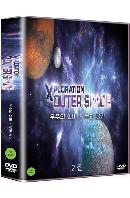 히스토리채널: 우주의 신비 - 무한 공간 2집