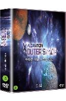히스토리채널: 우주의 신비 - 무한 공간 5집