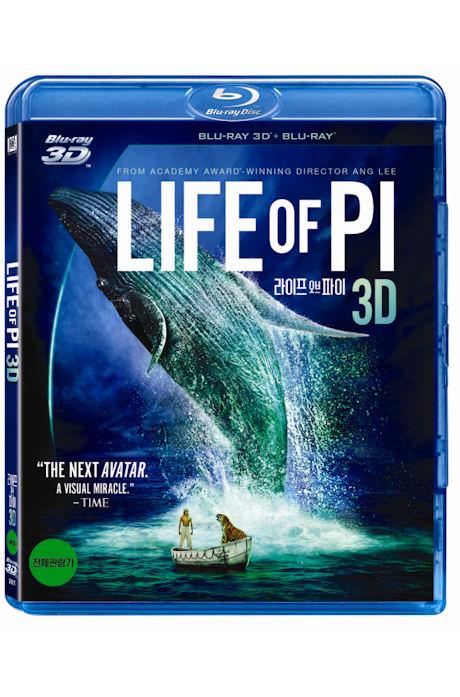 라이프 오브 파이 3D+2D [일반판] [LIFE OF PI]