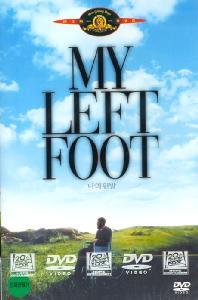 나의 왼발 [MY LEFT FOOT] [14년 4월 MGM 90주년 기념 프로모션] / [북릿 포함]