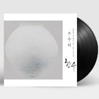 향수: 그녀의 첫번째 순수 한국 가곡집 [180G LP]