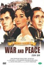 WAR AND PEACE (전쟁과 평화) 행사용