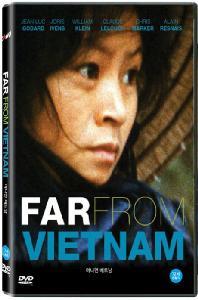 머나먼 베트남 [FAR FROM VIETNAM]