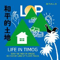 LIFE IN TIMOG [EP]