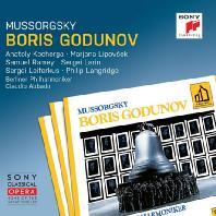 BORIS GODUNOV/ CLAUDIO ABBADO [SONY CLASSICAL OPERA] [무소르그스키: 보리스 고두노프 - 아바도]