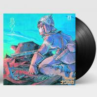 NAUSICAA OF THE VALLEY OF WIND_風の谷の ナウシカ[TORI NO HITO] [RSD LIMITED] [바람 계곡의 나우시카: 이미지 앨범] [LP]