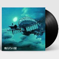 LAPUTA: CASTLE IN THE SKY_天空の城ラピュタ [HIKOUSEKI NO NAZO] [RSD LIMITED] [천공의 성 라퓨타] [LP]