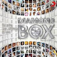 VARIOUS - 한국인이 가장 사랑하는 팝 음악: 다이아몬드 박스