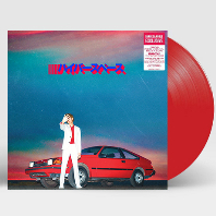 HYPERSPACE [180G RED LP]