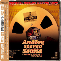 ANALOG STEREO SOUND [SILVER ALLOY LIMITED]